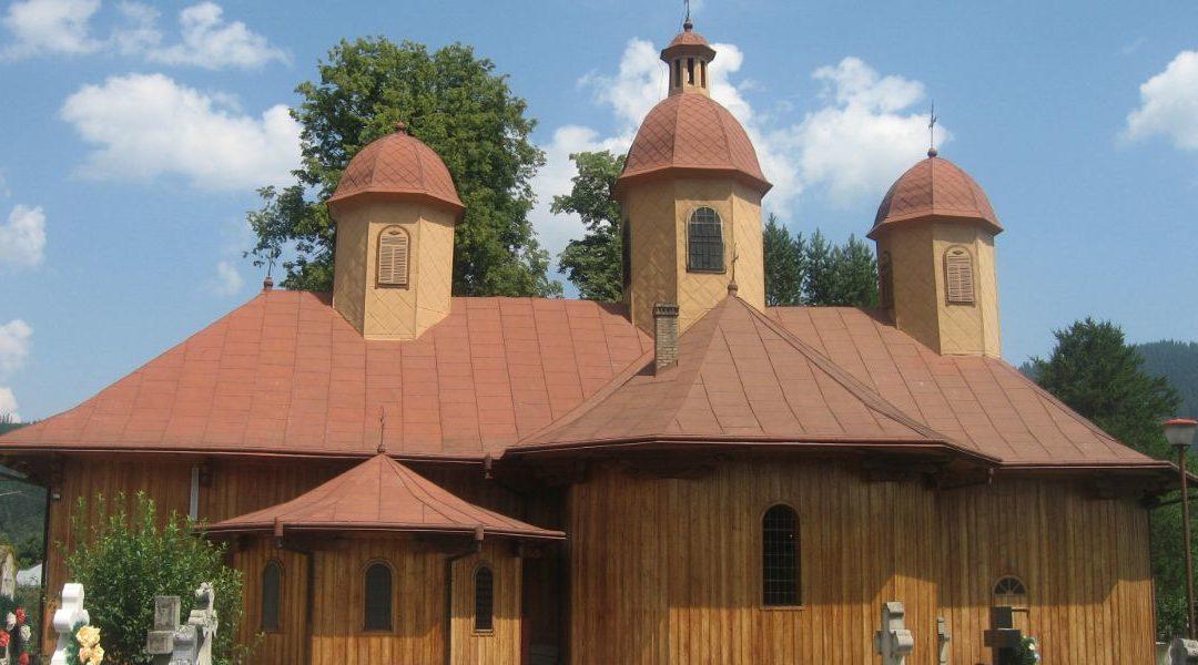 """Biserica Ortodoxă """"Nașterea Maicii Domnului"""""""